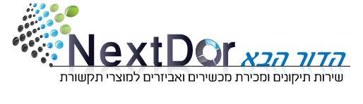 NextDor_logo1